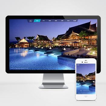 (自适应手机版)响应式照明系统规划设计类织梦企业模板 html5全屏宽屏LED照明灯具网站模板下载