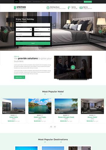 用途绿色风格酒店房间预订类静态网页html网站模板