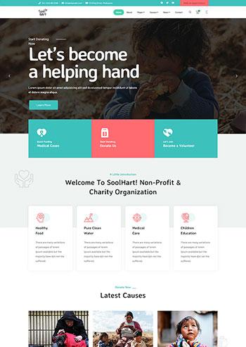 多用途的公益捐款静态html网站模板