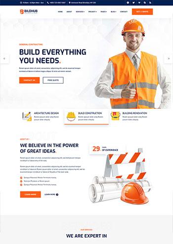 橙色响应式建筑结构工业网站模板