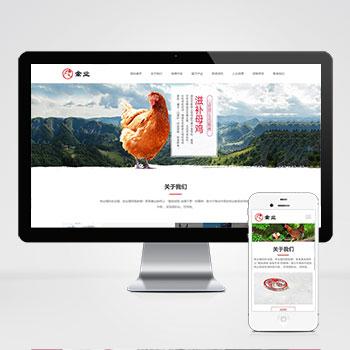 (自适应手机版)家禽饲养基地类网站pbootcms模板 响应式养殖企业网站模板下载