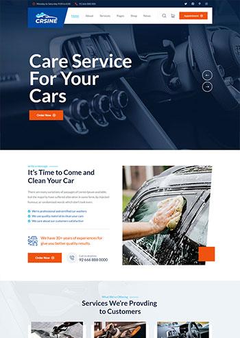 洗车店服务汽车维修站静态网站HTML模板