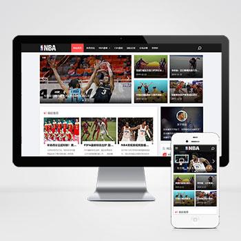 (自适应手机版)响应式NBA体育赛事资讯类织梦模板 黑色体育新闻资讯网站模板下载