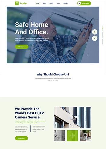 绿色风格视频监控安装安防公司网页模板