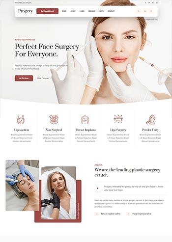 咖啡色整形美容外科医院主页html5模板