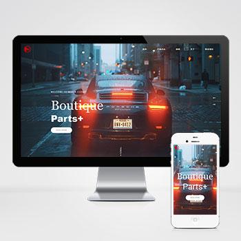 (自适应手机版)响应式炫酷汽车配件类网站织梦模板 html5高端大气汽车网站模板下载