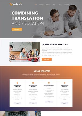 翻译机构公司网站模板