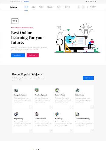 多功能的课程教育行业网页模板