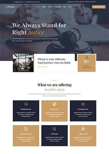 律师事务所和律师网页模板