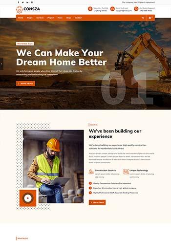 房地产建筑工程企业网站HTML5模板
