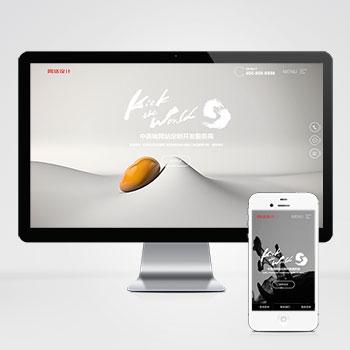 (自适应手机版)响应式创意滚屏网络建站公司织梦模板 黑色全屏设计创意公司网站模板下载