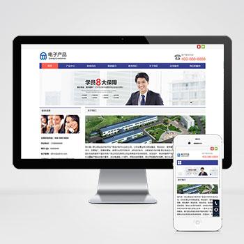 (自适应手机版)响应式电子科技产品公司网站织梦模板 电子产品网站模板下载