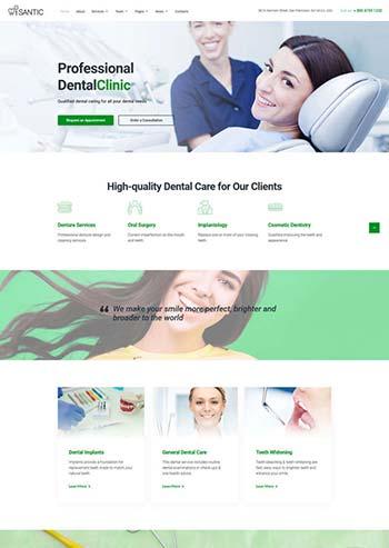简洁的牙科整形医院官网HTML5模板