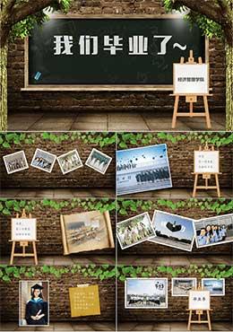 创意个性大学生毕业季同学聚会纪念相册PPT模板