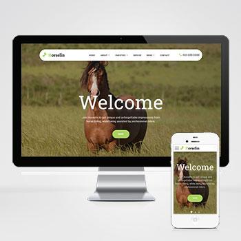 (自适应手机版)养马场畜牧业网站织梦模板