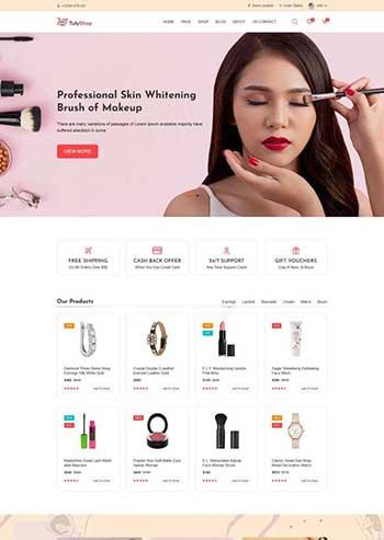 粉色的美妆化妆品电商html5模板
