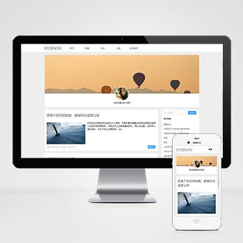 (自适应手机版)响应式个人随笔博客织梦模板 心情日记个人博客网站模板下载