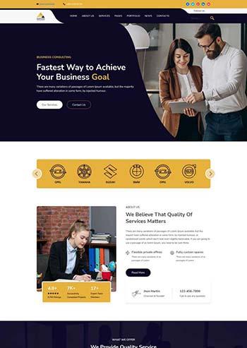 商业方案解决公司网站HTML模板