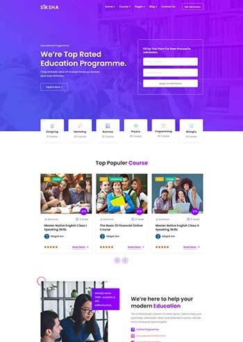 在线课程教育服务机构HTML5模板