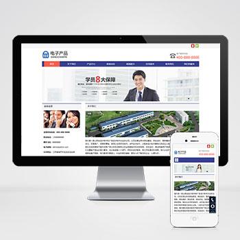 (自适应手机版)响应式电子科技产品公司pbootcms网站模板 电子产品网站源码下载