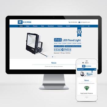 (自适应手机版)响应式外贸灯具网站pbootcms模板 LED灯具英文外贸网站源码下载