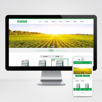 (带手机版)绿色生态农业企业网站pbootcms模板 农业种植网站源码下载