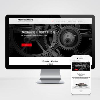 (自适应手机端)红色风格机械设备网站pbootcms模板 宽屏大气的机械设备网站源码下载